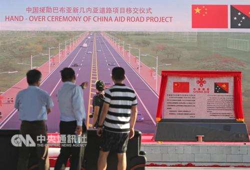中央社 | 中国横行APEC峰会 华邮:耍脾气外交