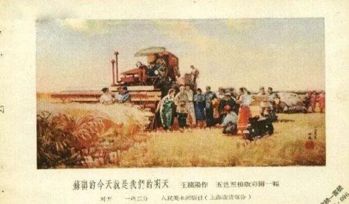 大象公会|中国人民是怎样爱上苏联的