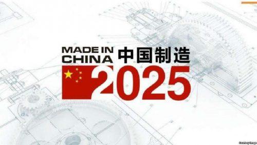 法广 | 内部经费分配泄密2025中国制造战略继续