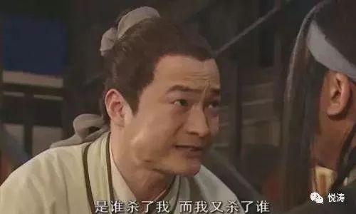 悦涛 | 再这么救民企,韭菜就要被割光了