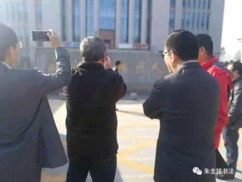 姚国瑾:检举揭发焉何成为诽谤