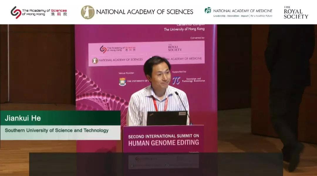 冷月如霜 | 会场实录:贺建奎首次公开露面讨论基因编辑婴儿