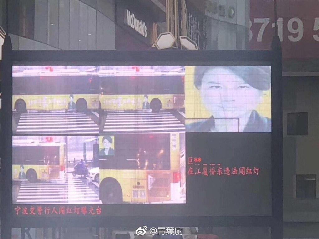 【图说天朝】真・老大哥的电幕:宁错杀,不放过