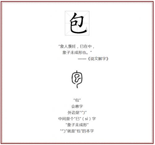 【异闻观止】新华网| 包