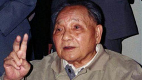 自由亚洲 | 从邓小平临死前的自我评价谈起