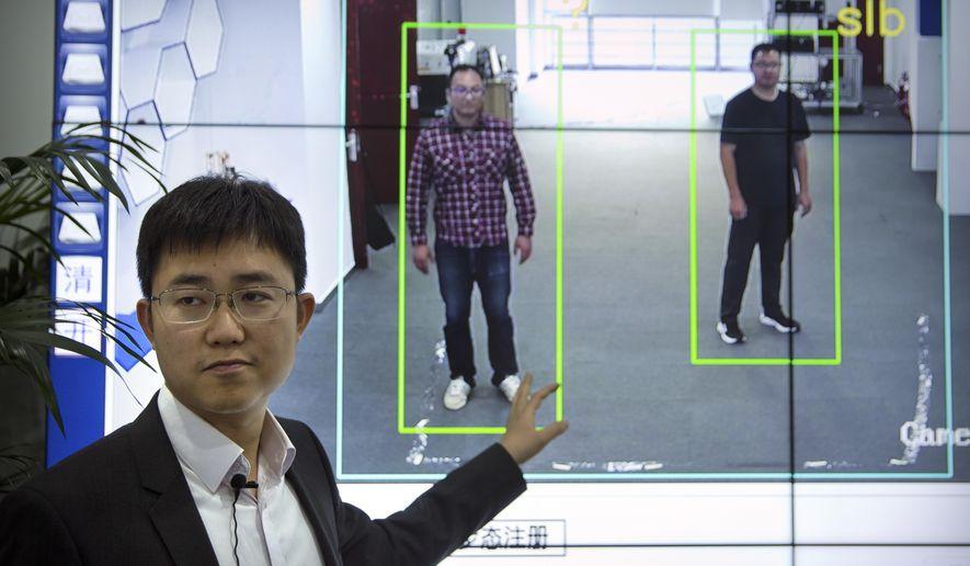 奇客资讯 | 中国政府开始部署步态识别技术