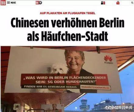 雷斯林 | 感谢这些中国人,用造谣把爱国做成了一门大生意