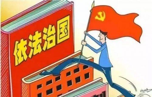 潍坊传媒网 | 非正常上访违法行为的后果