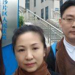 爱思想|徐琳寻衅滋事罪成判刑三年