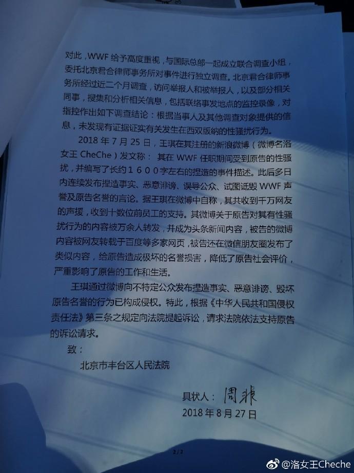 起訴 宗村 港 不 港獨青年來台被偷拍 妨害祕密不起訴