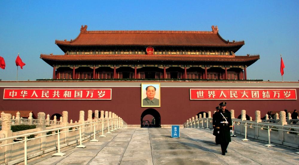 上报 | 毛泽东的书也被中共当局列为「敏感物品」