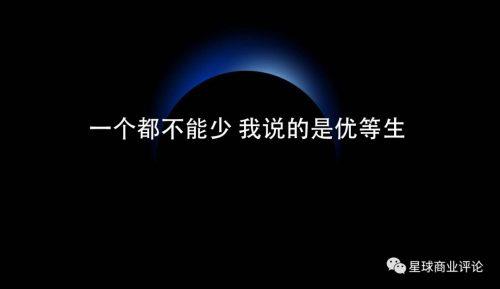 王朴石:教育平权没有奇迹