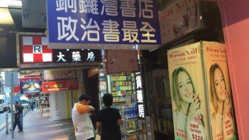 """澎湃丨""""阅看有严重政治问题的境外书刊"""",重庆又一名官员被查"""