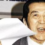徐庆全:关于袁木的传闻与记载