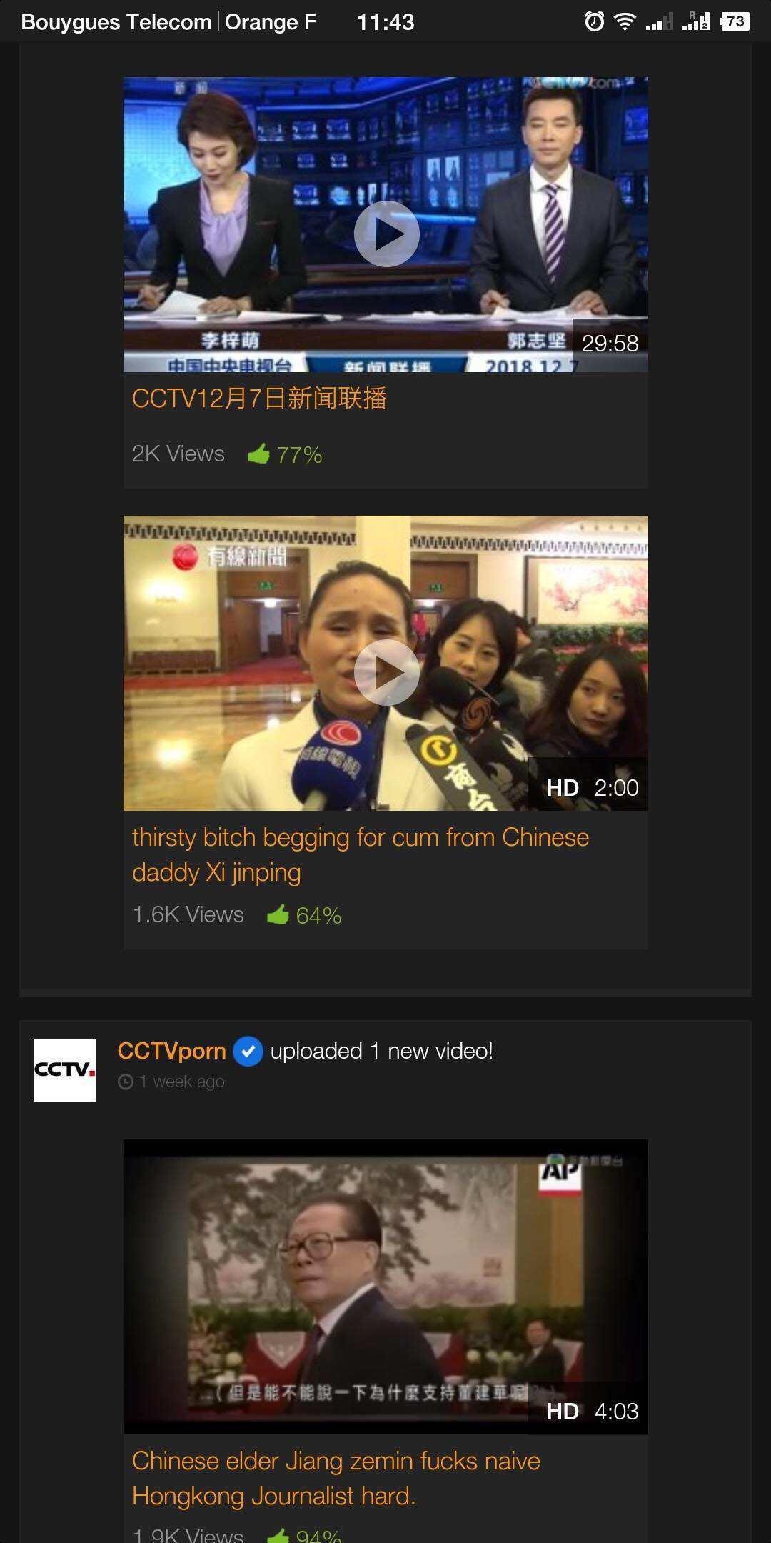 蛤主席怒斥香港记者_【麻辣总局】你们在干什么?!这是正规黄色网站 | 中国数字时代