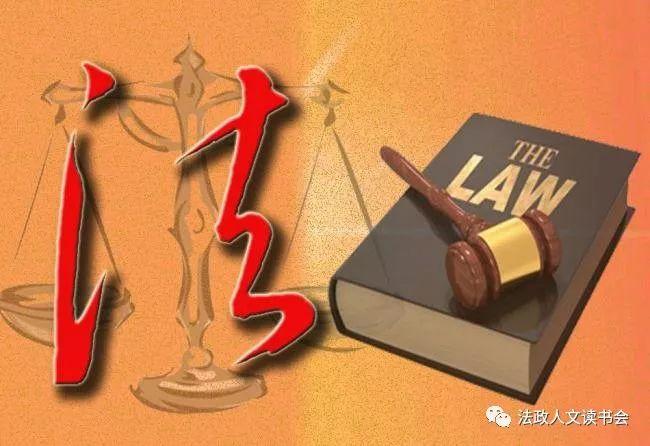 贺卫方:上诉加刑与法院角色