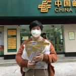 纪小城 | 女权史上的今天:张累累致信人大代表促反性骚扰机制