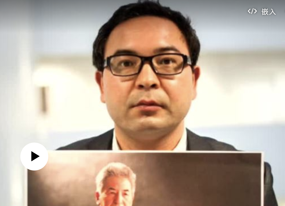 VOA | 寻找失踪的父亲,遥望回不去的维吾尔故乡