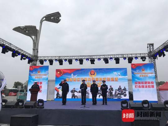 封面新闻 | 荷枪实弹!四川绵阳城区部分交警1日起带枪巡逻
