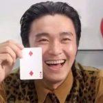 欧阳乾 | 看完刘谦的魔术后,我被踢出了家庭群