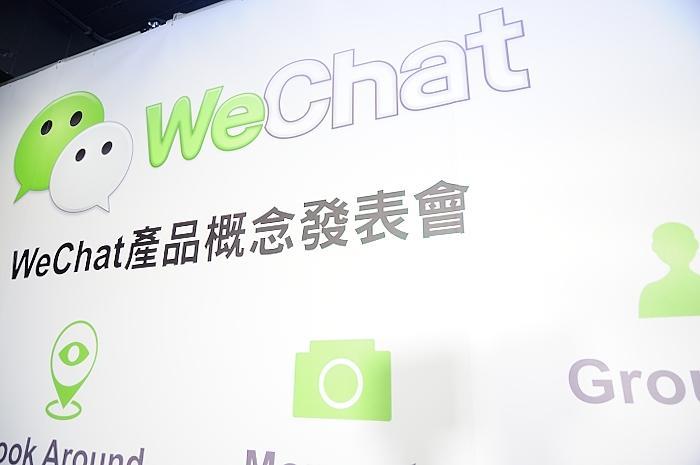 人权观察 |中国审查机器如何跨越国界、影响西方政治