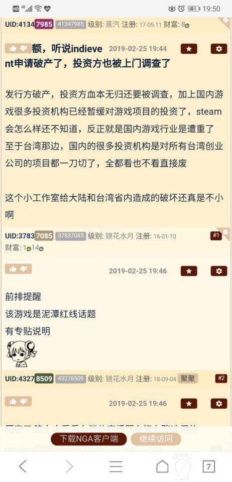 自由时报 | 维尼震怒?传《还愿》中国代理商破产还被喝茶