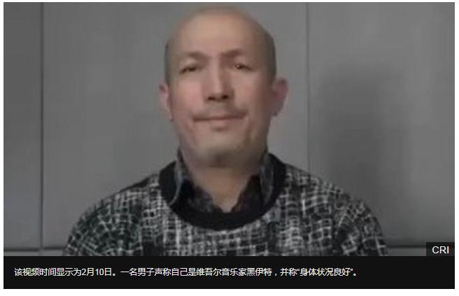 "BBC | 新疆""再教育营"":维族音乐家的生死罗生门"