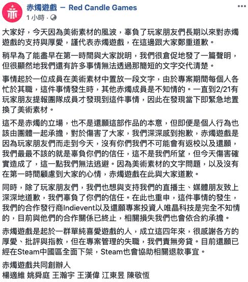 【网络民议】中国人民感情被伤害的频率远高于性生活
