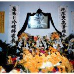 CND | 邵燕祥:为贺星寒先生的《后六四备忘录》作序