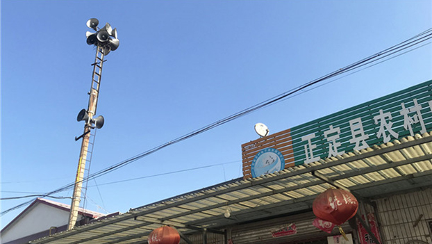 """自由亚洲   文革洗脑重来 """"大喇叭工程""""逾200县市"""
