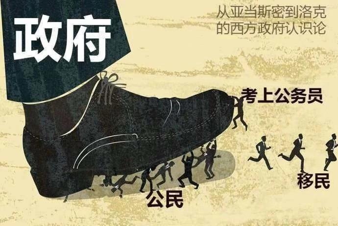 老衲读史 2 |人民日报女记者忆1960年夏天饥饿的北京