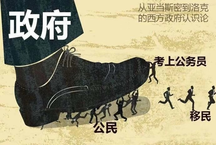 "NGOCN | 学者张千帆谈宪法学教材""风波"""