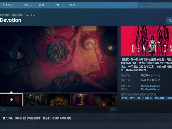 INSIDE | 《还愿》在Steam销售突破一百万套?官方回应