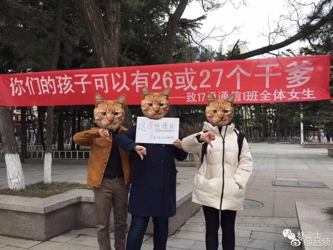"""林三土:""""三七女生节""""的起源迷思:是""""1986年""""还是""""只差一日"""""""