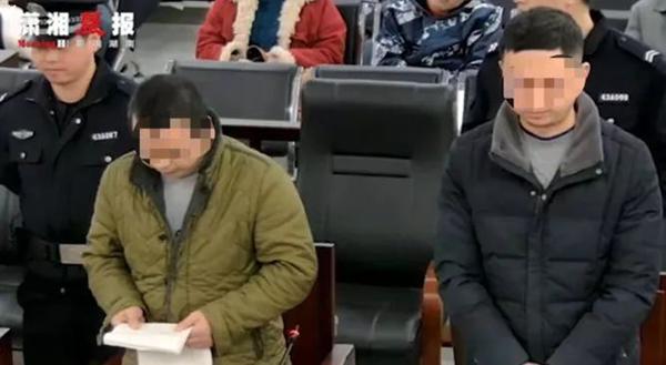 【异闻观止】长沙一名处罚科交警靠消分七年敛财四千万