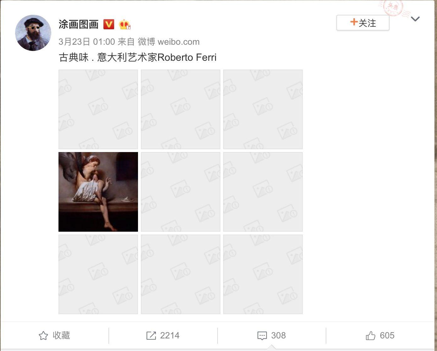 """【图说天朝】""""九宫八挂图"""":微博把名画屏蔽成了刮刮乐"""