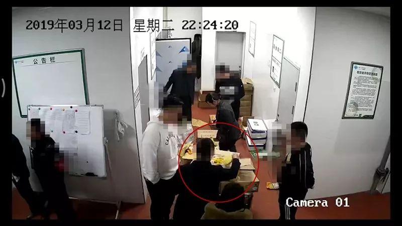 红星新闻|家长涉嫌寻衅滋事罪被警方调查