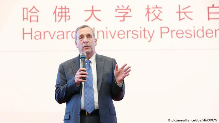 德国之声 | 哈佛校长北大演讲 影射中国时政?