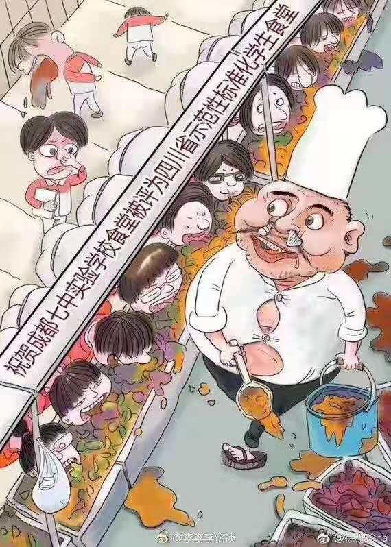 NGOCN | 食材安全问题不是孤例