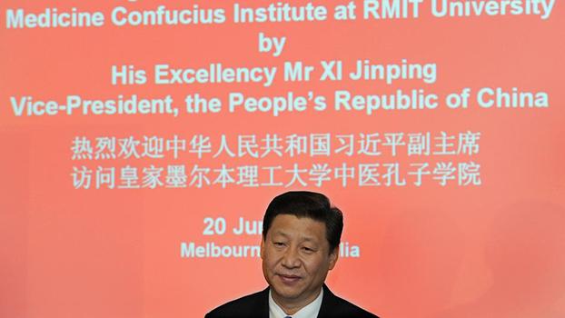 自由亚洲 |人权观察呼吁抵制中国破坏海外学术自由