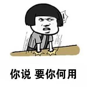 【众人推】女战狼在台湾随地吐痰,称你国就是这种风格