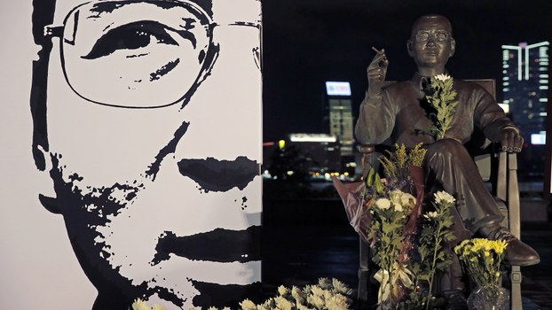自由亚洲 | 刘晓波雕像揭幕典礼在布拉格举行