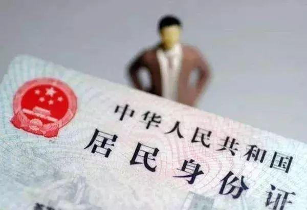 搜狐 | 第三代身份证设计曝光