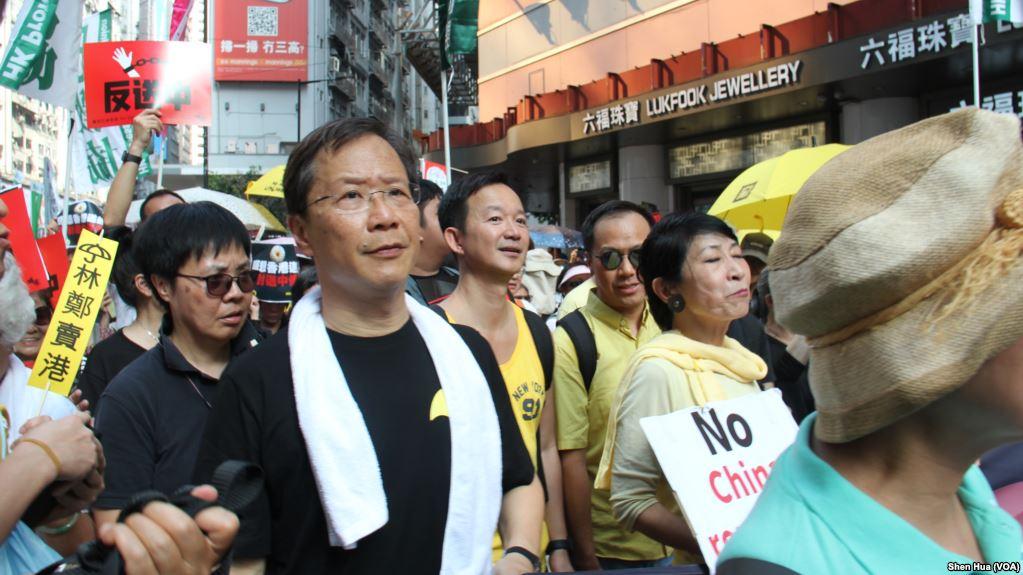 美国之音 | 香港举行反引渡条例修订大游行