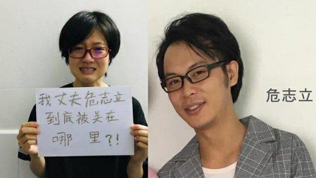 央广 |中国工人公开要求 释放维权人士