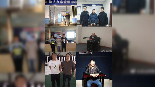自由亚洲 | 11网民因评论凉山森林大火被抓