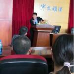新潮 | 南京应用技术学校2015-2019虚假招生调查