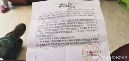 """观网   云南网民遭""""跨省"""" 警方:你发负面消息太多再发还抓"""