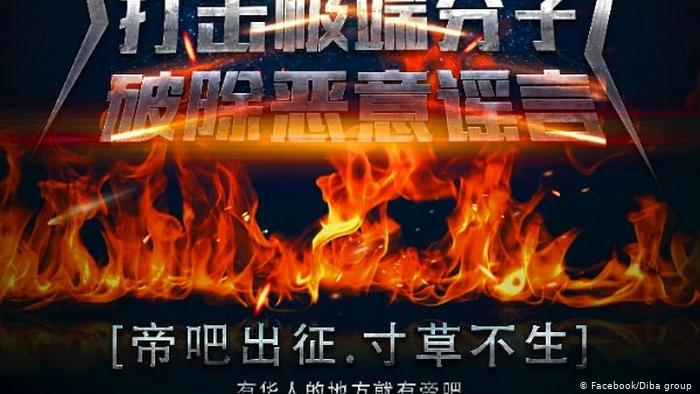 德国之声 | 中国网军出征 维吾尔人权团体脸书遭洗版