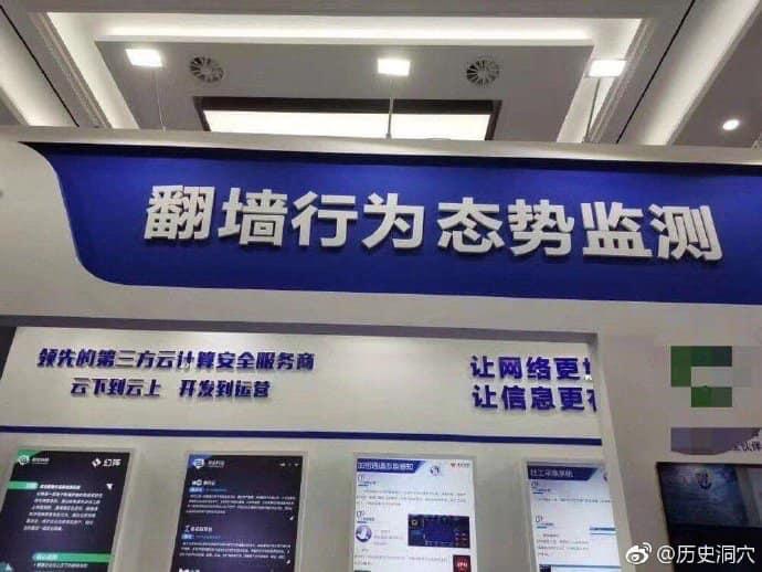 Victor Lin Pu:不能翻墙的台湾人会把票投给谁?
